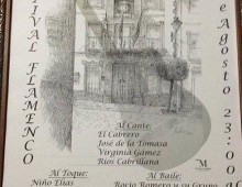 XXXII Festival Flamenco El Burgo